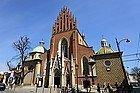 Basílica de la Santa Trinidad
