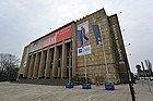 Sede principal del Museo Nacional