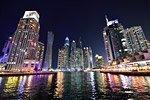 Crucero con cena por Dubái Marina