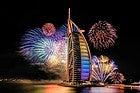 Dubái en fin de año