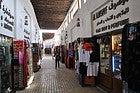 Souq Al Arsah