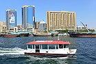 Waterbus en Dubai