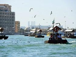 Abras (barcas de Dubai)