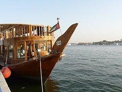 Barco Dubai Creek