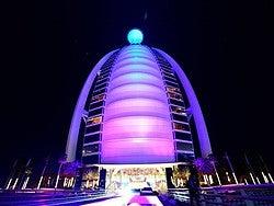 Burj Al Arab al anochecer