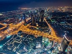 Burj Khalifa, vistas desde el mirador