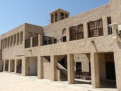 Casa de Sheikh Saeed Al Maktoum