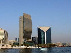 Edificios de Deira