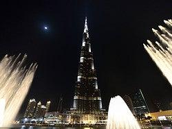 Fuente de Dubai