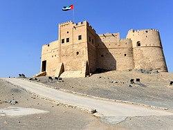 Fuerte de Fujairah