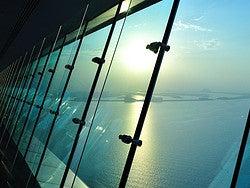 Vistas desde el Sky Bar