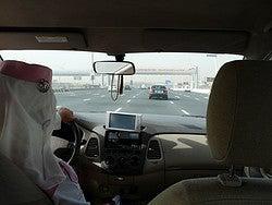 Taxi Rosa Dubai