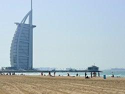 Vistas del Burj Al Arab