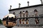Trinity College, Esfera dentro de una Esfera