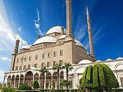 Mezquita de Mohamed Alí