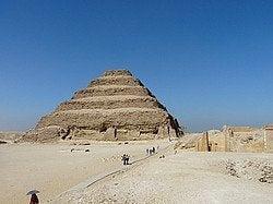 Saqqara: Pirámide escalonada
