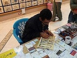 Qué comprar en Egipto: Papiros