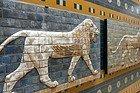 Puerta Babilónica de Istar