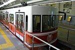 Funiculares en Estambul