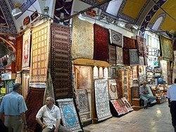 Gran Bazar, tienda de alfombras
