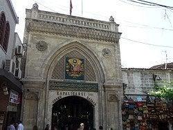 Gran Bazar, puerta