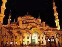 Mezquita Azul patio