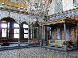 Palacio Topkapi, Haren