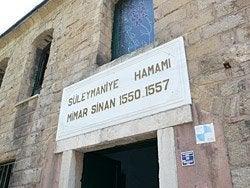 Hamam Suleymaniye