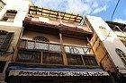 Barrio Judio de Fez (Mellah)