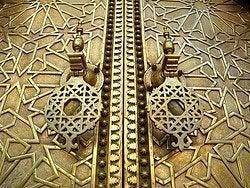 Palacio Real de Fez, detalle de la puerta