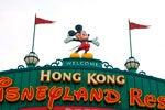 Excursión a Disneyland Hong Kong