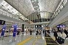 Llegando al aeropuerto de Hong Kong