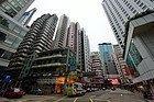 Información de Hong Kong