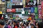 Recorriendo Kowloon, ¡una locura!