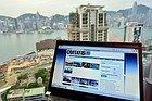 Vistas desde un hotel en Kowloon