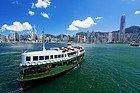 Hong Kong, geografía