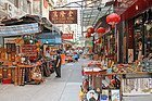 Mercado de antigüedades de Cat Street