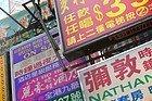 Carteles en Mong Kok