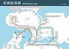 Metro de Hong Kong: Plano