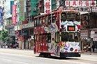 Tranvía recorriendo Hong Kong