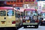 Autobuses en Hong Kong