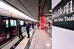 Metro (MTR) de Hong Kong