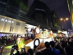 Desfile del Año Nuevo Chino en Hong Kong