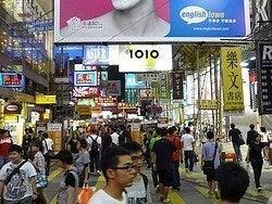 Calles de Kowloon