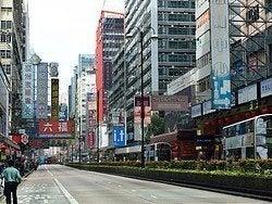 Hoteles en Hong Kong: Zonas