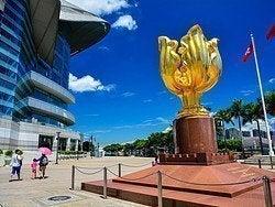 Plaza Golden Bauhinia