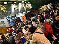 Cenando en el Mercado Nocturno de Temple