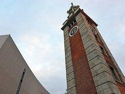 Torre del Reloj de Tsim Sha Tsui