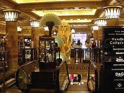 Harrods all'interno