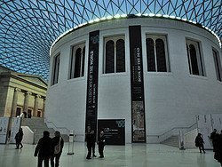 Museo Británico, Hall